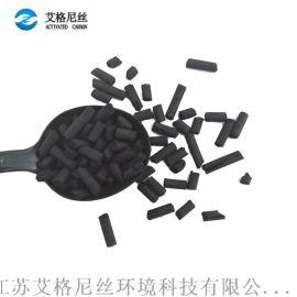 江苏艾格尼丝活性炭除异味