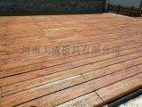 大成模具公司仿木鋪板塑料模具2米長