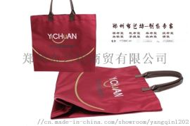 宣传手提袋定制郑州展会棉布手提袋定制