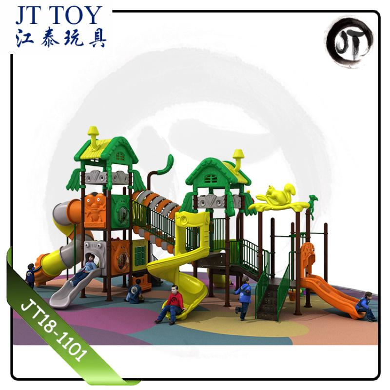 公園幼兒園遊樂園多功能組合滑梯