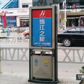广告灯箱 简配型 节能型垃圾箱 江苏万德福