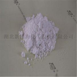 工业淀粉消泡剂 造纸可溶性淀粉消泡剂