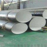 自來水防腐鋼管 飲用水專用防腐管道 防腐管道管件