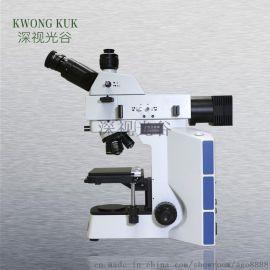 直销**偏光金相显微镜SGO-3233XLP,专业检测金属涂层