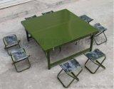 便攜摺疊野戰摺疊桌椅價格