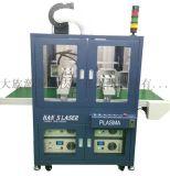 喷射式宽幅等离子处理系统