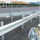 海口特价供应热镀锌波形梁护栏板 高速公路波型护栏板