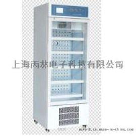 上海丙林电子科技医药冷藏柜