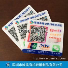 深圳沙井UV平板彩印牌 多色标识牌 亚克力标牌印刷