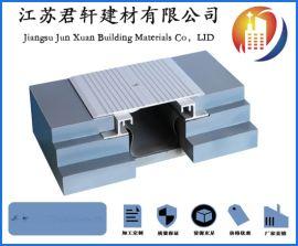 建筑铝合金地面变形缝盖板厂家