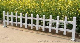 塑钢草坪护栏 围栏(优美雅塑钢PVC栅栏 栏杆)