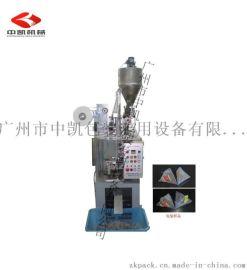 直销三角袋包装机 超声波三角包装机 尼龙茶叶包装机