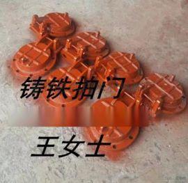 福州600水泥管铸铁拍门安装