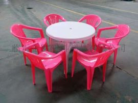 大排档塑料桌椅厂家  塑料大排档桌椅生产厂家