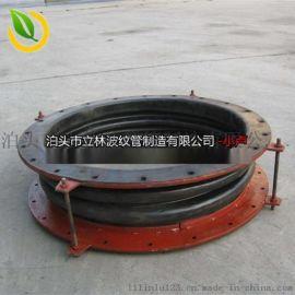 生产脱 风机FVB型风道橡胶补偿器 耐高温型