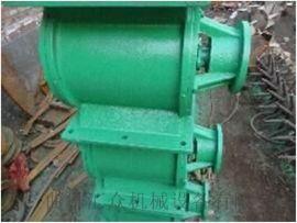 耐高温卸料器多用途 用于颗料状物料