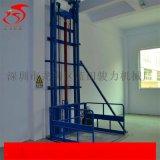 東莞單邊式電動液壓升降平臺 深圳單軌鏈條提升機