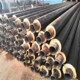 聚氨酯熱力保溫管DN25/32行業標準
