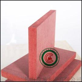 **阻燃中纤板生产厂家 定制防火密度板 防火纤维板
