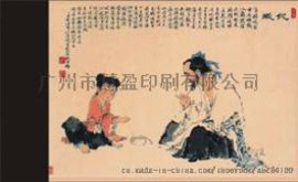 广州印刷公司广州无纺袋彩页印刷广州宣传单印刷