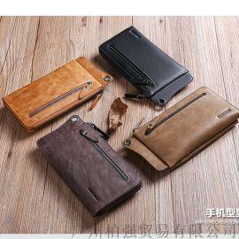 男士钱包长款真皮软钱夹韩版牛皮皮夹超薄卡包