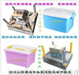 为你打造塑胶储物箱模具塑胶箱模具开模