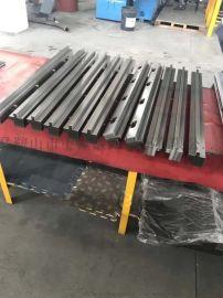 数控折弯机模具,折弯机模具厂家