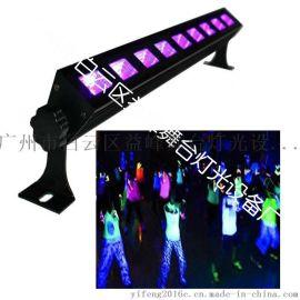 UV Black light紫光LED洗墙灯圣诞灯
