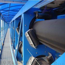 管状带式输送机输送粮食 移动式