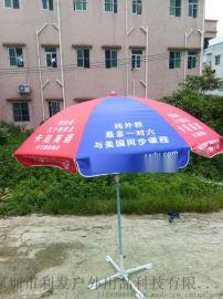 深圳太陽傘防紫外線戶外太陽傘定制