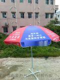 深圳太陽傘防紫外線戶外太陽傘定製