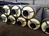 預製鋼套鋼直埋蒸汽保溫管廠家
