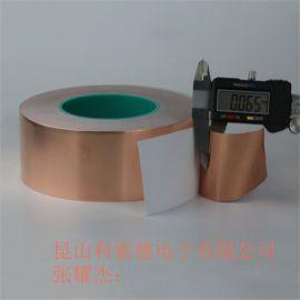 蘇州銅箔膠帶、導電銅箔膠帶、雙導銅箔膠帶