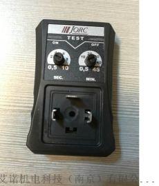 电子排水阀MIC-NA/B通用开关继电器延时器