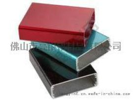 镇流器外壳,铝外壳,铝挤灯饰外壳,铝机箱外壳