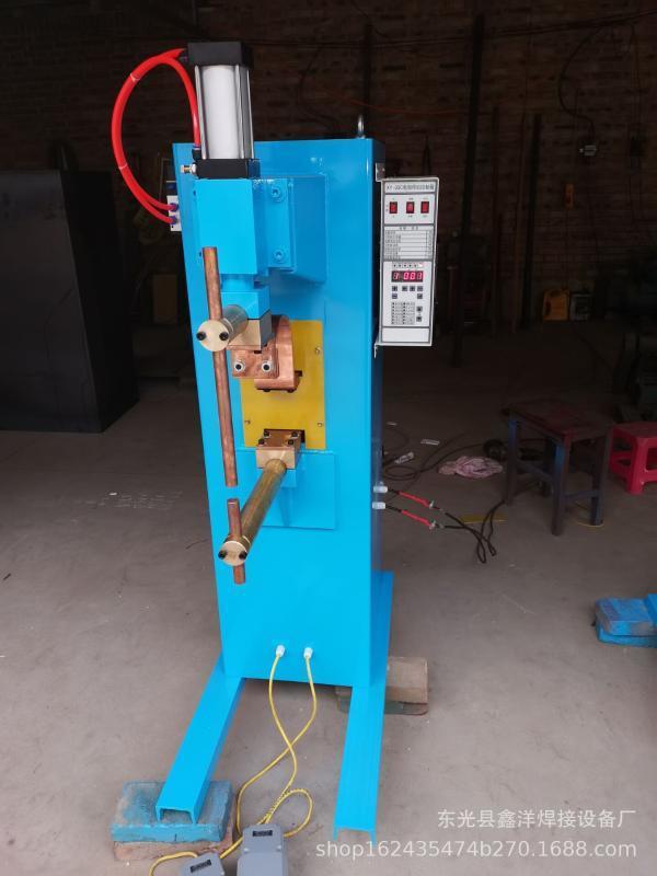 厂家供应 全铜水冷点焊机 螺母点焊机  加工定制