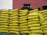浅黄色纯木浆木质素磺酸钙木钙
