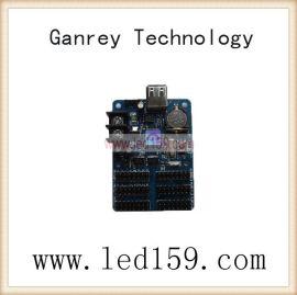 LED全彩控制卡
