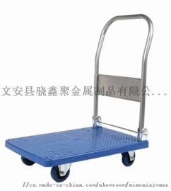 手推车塑料板车折叠车四轮折叠车静音手推车