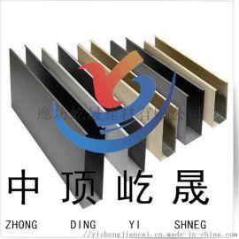 型材铝方通 工业铝方管  木纹转印方管 隔断用管