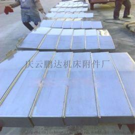 无锡机床专用导轨防护罩 不锈钢板防护罩