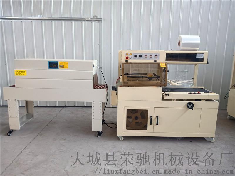 收缩膜包装机 缩膜机 热收缩膜机