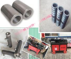 钢筋套筒多功能套筒配转接杆钢筋连接套筒现货批发