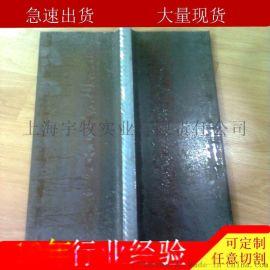 上海T型钢加工,国标非标T型钢,规模齐全