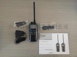 IC-M25雙向甚高頻無線電話 對講機 CCS認證