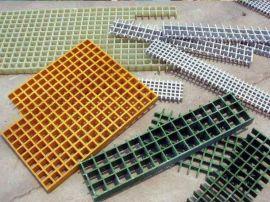 污水处理厂网格玻璃钢格栅规格齐全