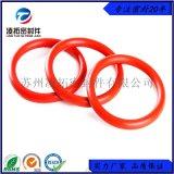 现货供应红色硅胶防水O型圈标准件无毒无味SIL硅矽橡胶O型密封圈