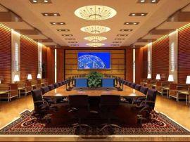 视频会议系统调试与安装