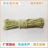 6MM芳纶编织绳 耐高温钢化炉辊道绳 凯芙拉编织绳