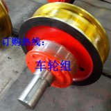 优惠销售铸钢主动车轮组 起重机行车轮厂家专业生产